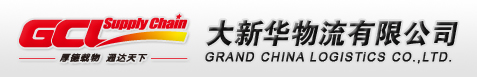 Grand China Logisitcs | Logistics Company